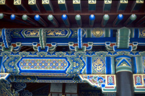 Photo of intricately painted Chinese roof beams